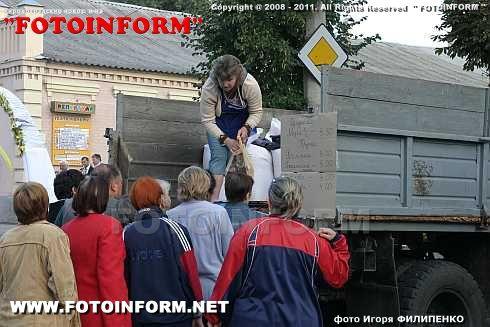 В Кировограде прошел предпраздничный ярмарок (ФОТОРЕПОРТАЖ)