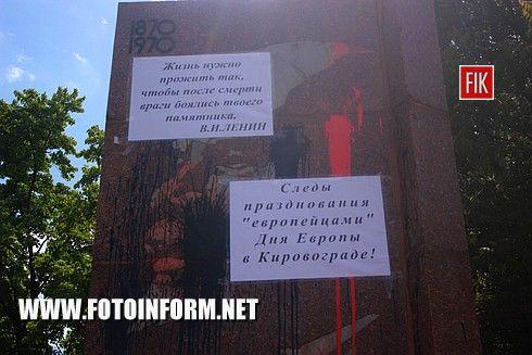 Сегодня, 18 мая, в центре Кировограда стела с портретом Ленина снова привлекла внимание кировоградцев.