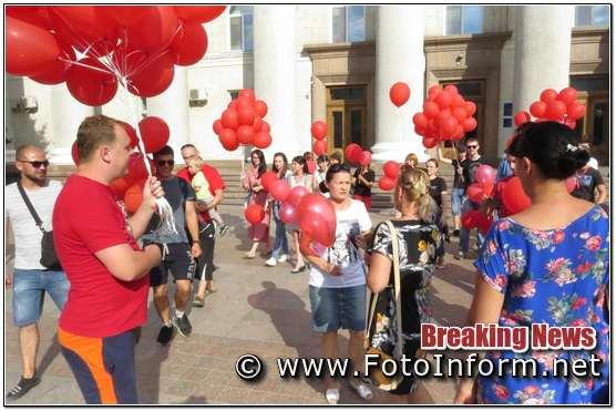 Перепалка та бійка у Кропивницькому, ветерани АТО розігнали акцію прихильників Шарія (ФОТО, ВІДЕО)