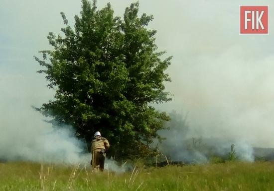 За добу, що минула, пожежно-рятувальні підрозділи Кіровоградської області 6 разів залучались до ліквідації пожеж трави та сміття на відкритих територіях.