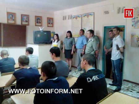 Робочий візит обласного прокурора до Кіровоградського слідчого ізолятору (ФОТО)