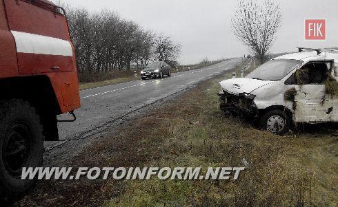 На Кіровоградщині перекинувся мікроавтобус (ФОТО)