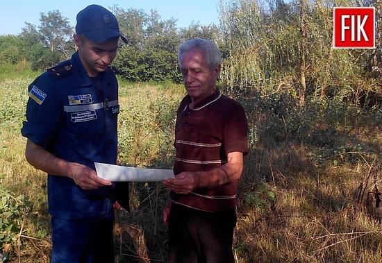 На Кіровоградщині посилили профілактичну роботу з відвідувачами лісових масивів