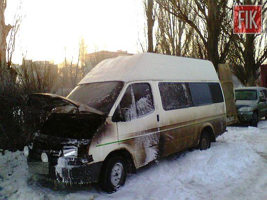 31 січня о 06:40 до Служби порятунку «101» надійшло повідомлення про пожежу автомобіля на вул. Волкова в обласному центрі.