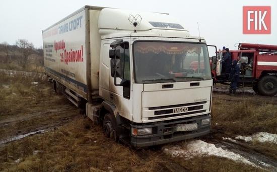 25 лютого о 08:20 до Служби порятунку «101» надійшло повідомлення про тпе, що водій автомобіля «IVECO» потребує допомоги.