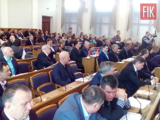 Депутати Кiровоградськоï обласноï ради прийняли змiни до обласноï програми цивiльного захисту областi на 2016-2020 роки.