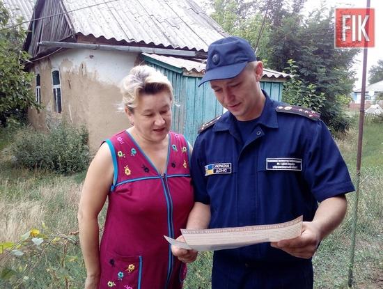У Бобринецькому районі рятувальники провели рейд