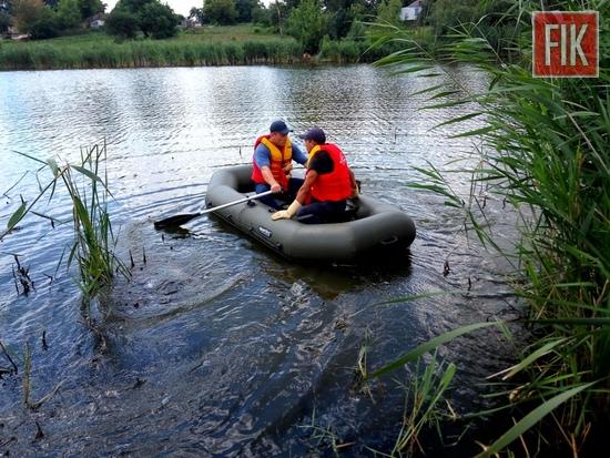 На Кіровоградщині у ставку втопився чоловік (ФОТО)