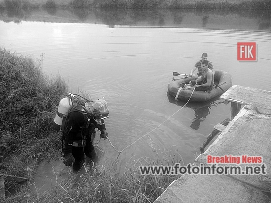 Дві людини втопилися на Кіровоградщині