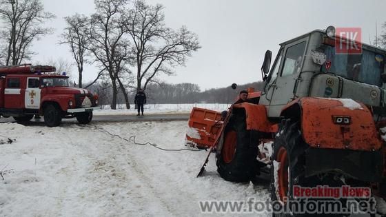 Протягом доби, що минула, пожежно-рятувальні підрозділи Кіровоградської області 4 рази надавали допомогу водіям, чиї транспортні засоби опинились на складних ділянках автодоріг.