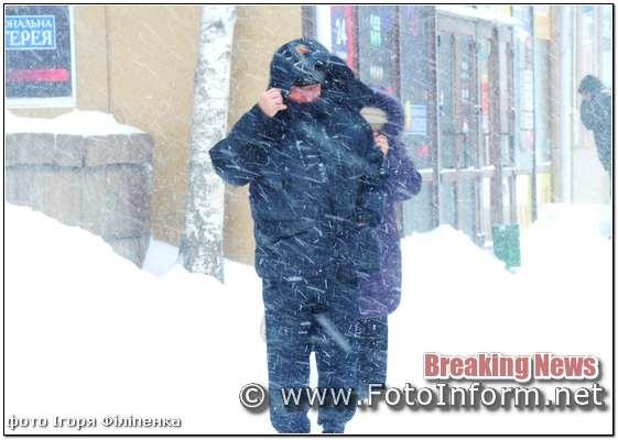 Кропивницький, потужний снігопад, обрушився на місто, ВІДЕО