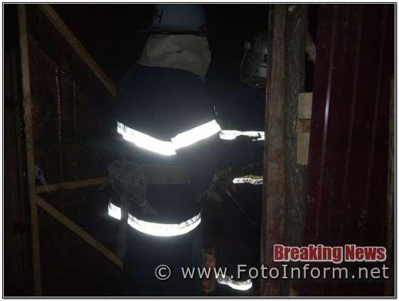 8 лютого о 21:40 до Служби порятунку «101» надійшло повідомлення про пожежу на вул. Центральній с. Буховецьке Бобринецького району.