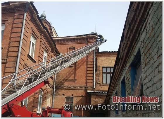 Кропивницькому, із даху школи №14, рятувальники, допомогли демонтували аварійну ливнівку