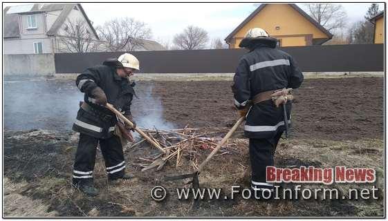 Бійці ДСНС Кіровоградського гарнізону