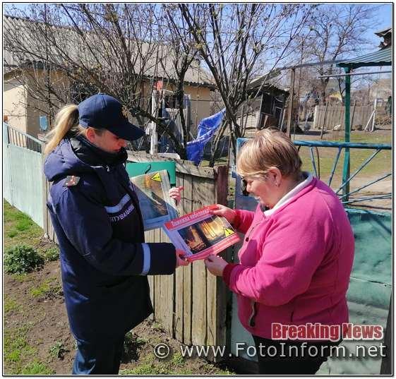 На Кіровоградщині, у селищі Смоліному, провели рейд (ФОТО)