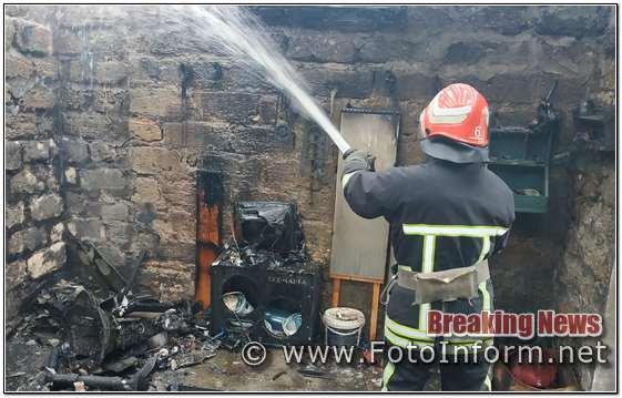 На Кіровоградщині вогнеборці подолали дві пожежі