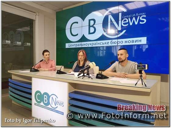ОПОРА, ВИБОРИ 2019, кропивницький