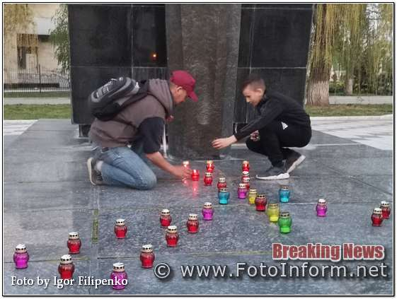 Кропивницький, містяни ,запалили свічки, фоторепортаж, фото филипенко