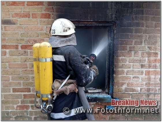 приборкали 4 пожежі