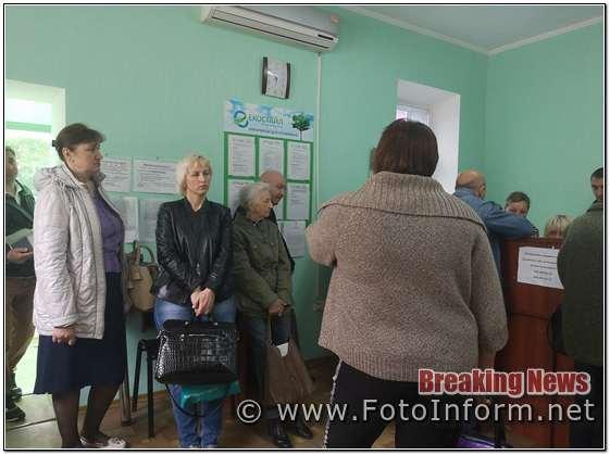 Мешканці міста невдоволені обслуговуванням абонентів «Екостайл», повідомляє FOTOINFORM.NET