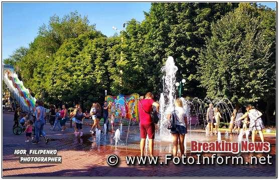 Кропивницький, діти купаються у фонтані, фоторепортаж, фото филипенко, фотоинформ, дендропарк