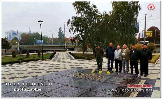 У Кропивницькому чорнобильці відзначили День захисника України