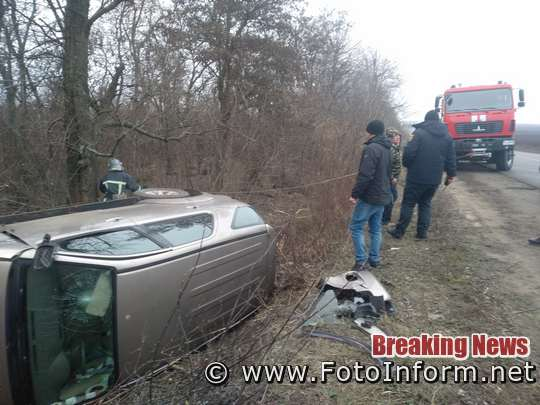 У Кропивницькому поблизу селища Нове перекинулася автівка