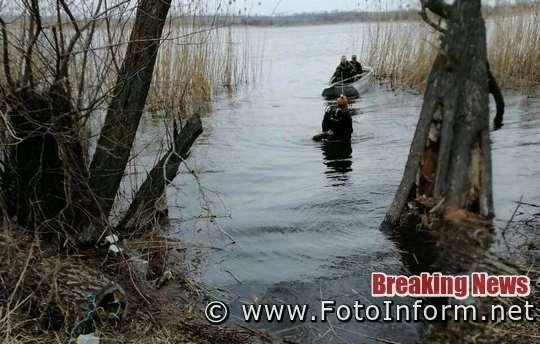 На Кіровоградщині у водосховищі виявлено тіло загиблого чоловіка