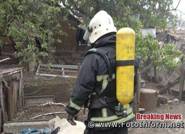 19 травня о 16:44 до Служби порятунку «101» надійшло повідомлення про пожежу у с. Ганнівське Кропивницького району.