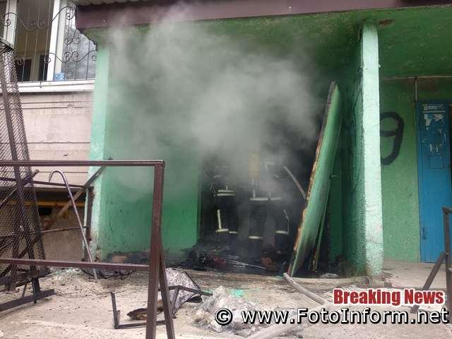 Впродовж минулої доби пожежно-рятувальні підрозділи Кіровоградської області двічі залучались на гасіння пожеж у житловому секторі.