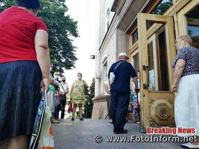 Кропивничани, якім потрібно розв'язувати свої питання в центрі адміністративних послуг, з самого ранку ще до відкриття його зібралися біля входу, повідомляє FOTOINFORM.NET