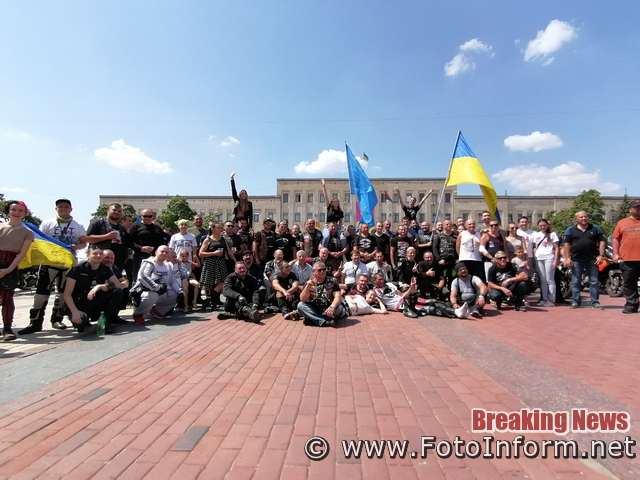 «Мотопробіг Єдності 2020» проїхав Кіровоградщиною