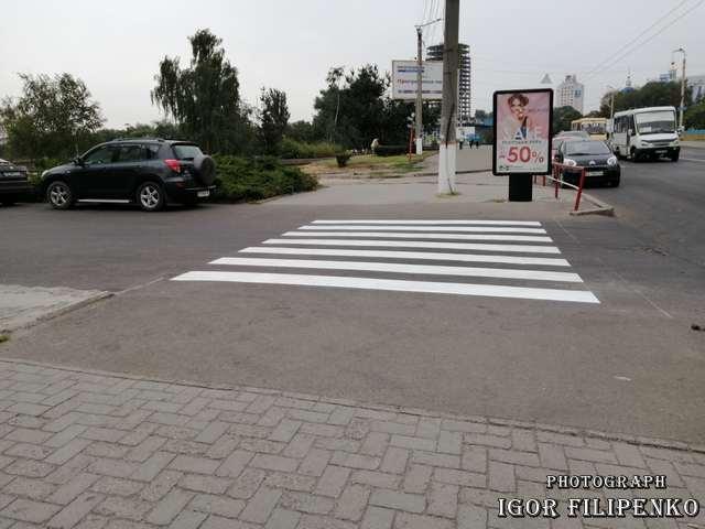 Кропивницький: у центрі облаштували новий пішохідний перехід