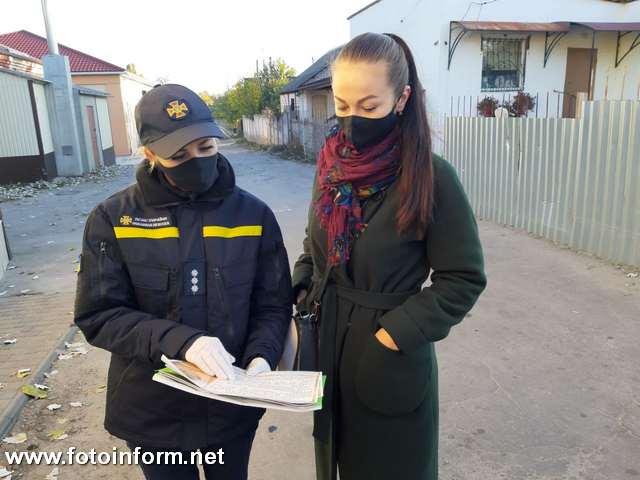 Щодня до Служби порятунку за телефоном «101» надходять тривожні повідомлення про пожежі у приватних будинках, квартирах, на подвір'ях приватних домоволодінь жителів Кіровоградщини.