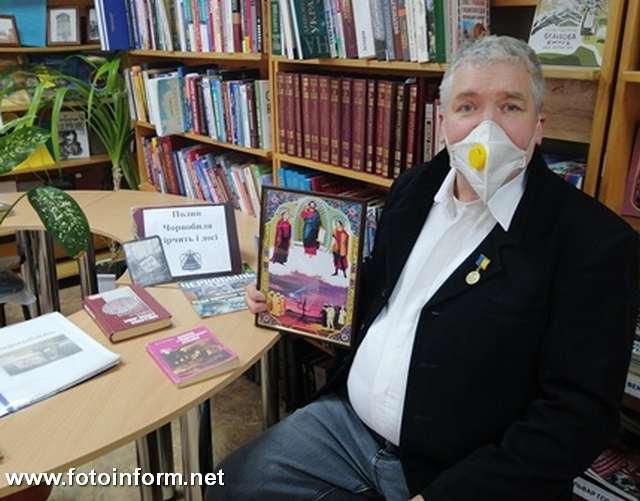 http://biblioteka-filiya5.edukit.kr.ua/