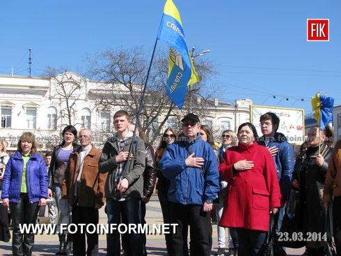 Сегодня на центральной площади города состоялось очередное Народное Вече, сообщает FotoInform