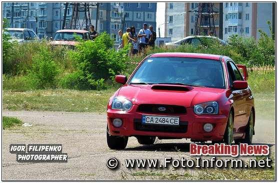 Time Attack, Кропивницький, автоперегони, фоторепортаж, фото филипенко