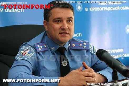 Начальник УМВС в області Костянтин Пожидаєв провів прес-конференцію (ФОТО)
