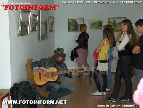 Виставка «Лісова пісня» за підсумками проведення мистецької акції – пленеру «Кіровоградщина - очима художників»