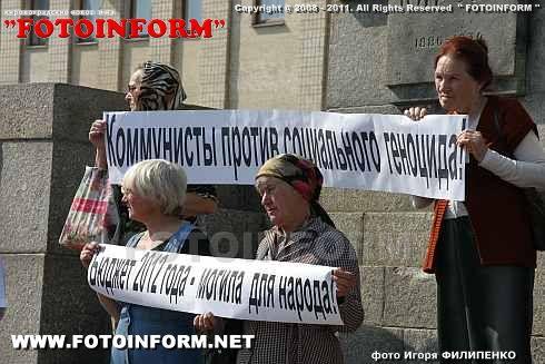 Фоторепортаж: Кировоград снова митингует