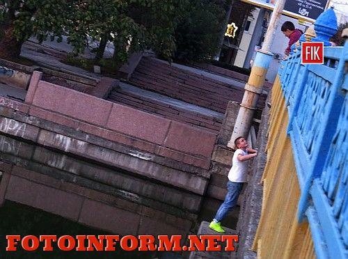 На центральном мосту через Ингул по улице Большая Перспективная, вечером можно увидеть, как дети-подростки рискую своей жизнью, перелазят через ограждение моста, становятся на опоры, а потом пытаются вернуться назад. Считанные сантиметры отделяют горе-экстремалов от трагических последствий.