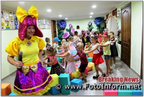 лялькарі відкрили театральний сезон