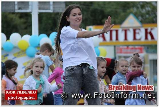 Кропивницький, відбулося дитяче свято мікрорайону, фоторепортаж Игоря Филипенко,