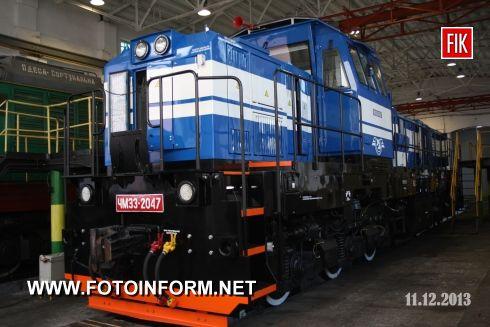 Одеська залізниця отримала перший маневровий тепловоз ЧМЕ3 модернізований на Полтавському тепловозоремонтному заводі сумісно зі словацькими підрядниками у рамках галузевої програми з оновлення тепловозного парку.