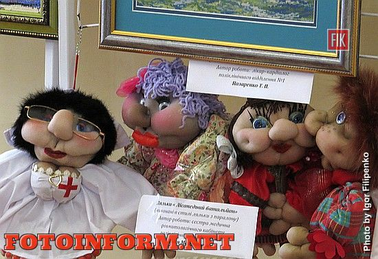 Сьогодні, 14 червня, спеціалісти п'яти міських закладів охорони здоров'я представили свої роботи в різноманітних техніках: вишивка бісером і ниткою, фотографії, малюнки, іграшки.