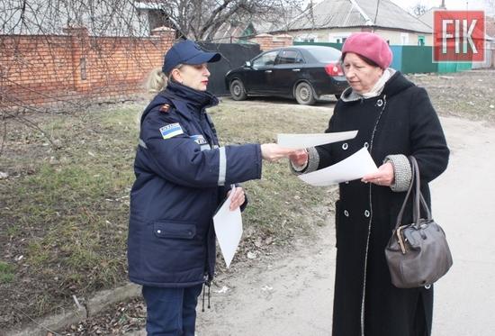 13 березня рятувальники Управління ДСНС у Кіровоградській області зустрілись із мешканцями мікрорайону Нова Балашівка з метою проведення роз'яснювальної роботи щодо правил поведінки у побуті.