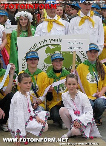 Всеукраинский слет школьных лесничеств открылся в Кировограде (фото) Игорь Филипенко, Кировоград, FotoInform