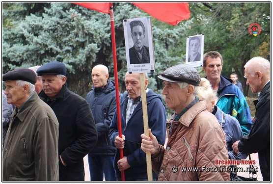 У Кропивницькому вшанували пам'ять партизан та підпільників
