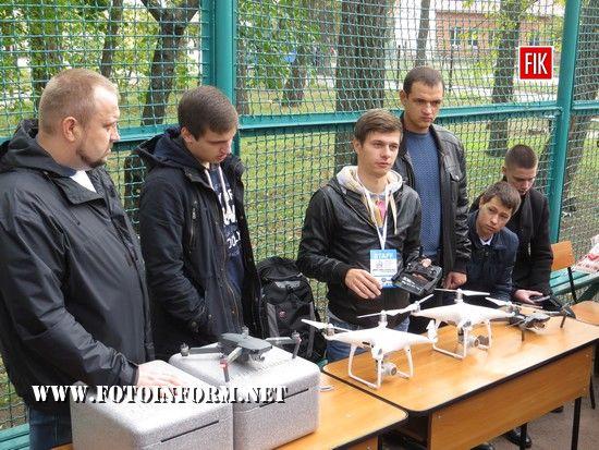 у Кіровоградській льотній академії НАУ проходить свято дронів, фото Игоря Филипенко, кировоградские новости, кропивницкий новости