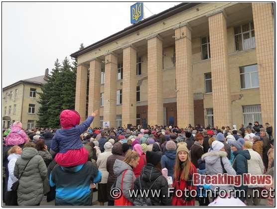 На Кіровоградщині у Світловодську сьогодні було «гаряче»